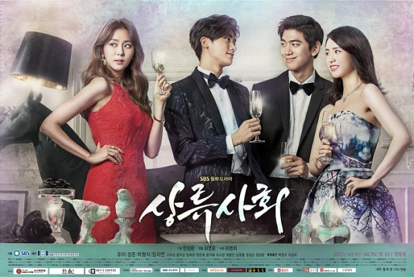 "Upcoming Drama ""High Society"" Releases First Set of Posters"